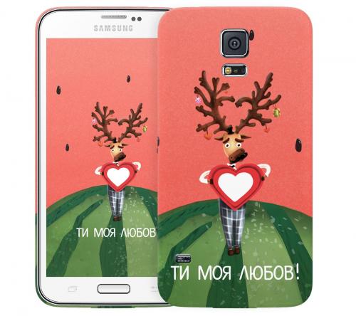 Чехол «Моя любов» для Samsung Galaxy S5
