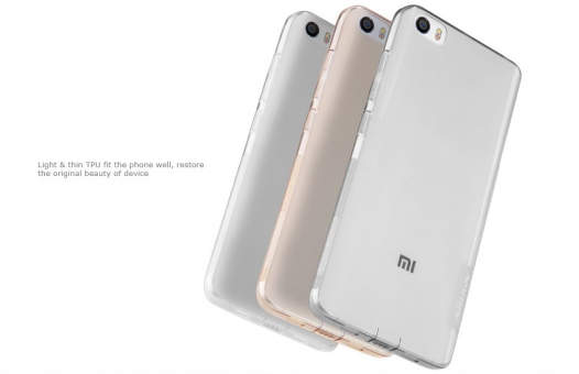 TPU чехол Nillkin Nature Series для Xiaomi MI5 / MI5 Pro