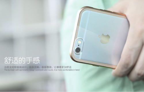 Пластиковая накладка Rock Infinite Series для Apple iPhone 6/6s (4.7