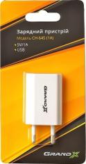 Сетевое ЗУ Grand-X USB 5V 1A (CH-645)