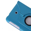 Кожаный чехол-книжка TTX (360 градусов) для Asus Fonepad 7 FE375CG/FE375CXG