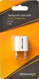 Сетевое ЗУ Grand-X USB 5V 1A (CH-655)