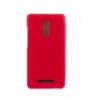 Кожаный чехол (книжка) TETDED для Xiaomi Redmi Note 3 / Redmi Note 3 Pro