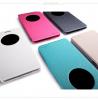 Кожаный чехол (книжка) Nillkin Sparkle Series для Asus Zenfone 6