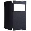 Кожаный чехол (книжка) Nillkin Sparkle Series для Sony Xperia Z2 (L50)