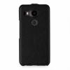 Кожаный чехол (флип) TETDED для LG Google Nexus 5x