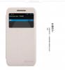Кожаный чехол (книжка) Nillkin Sparkle Series для HTC Desire 616