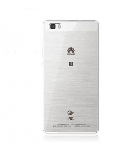TPU чехол Ultrathin Series 0,33mm для Huawei P8 Lite