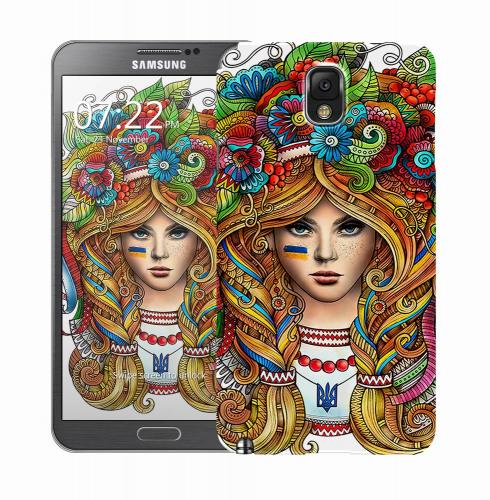 Чехол «Украинка» для Samsung Galaxy Note 3 N9000/N9002
