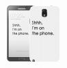 Чехол «Shhh...» для Samsung Galaxy Note 3 N9000/N9002