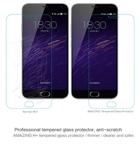 Защитное стекло Nillkin Anti-Explosion Glass Screen (H+) (закругл. края) для Meizu M2 Note