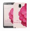 Чехол «Прекрасный День» для Samsung Galaxy Note 3 N9000/N9002
