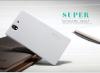 Чехол Nillkin Matte для Sony Xperia Z (L36i) (+ пленка)