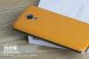 Пластиковая накладка с кожаной вставкой для Meizu M2 Note