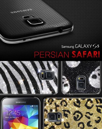 Накладка Dreamplus Safari Series для Samsung G900 Galaxy S5