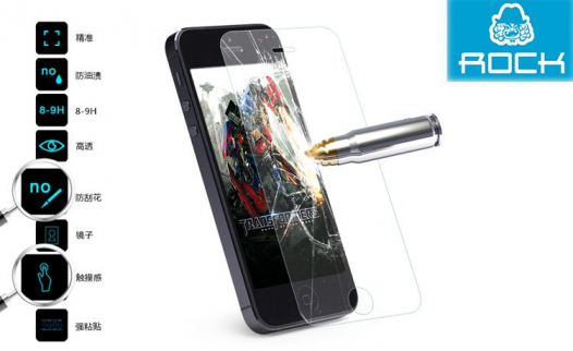 Защитное стекло ROCK Tempered Safe Edge для Apple iPhone 5/5S/5C/SE