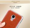 """Металлический бампер """"Mofi"""" с кожаной вставкой для Meizu M2 Note"""