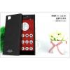 Пластиковая накладка IMAK Cowboy series для Xiaomi MI3 (+ пленка)
