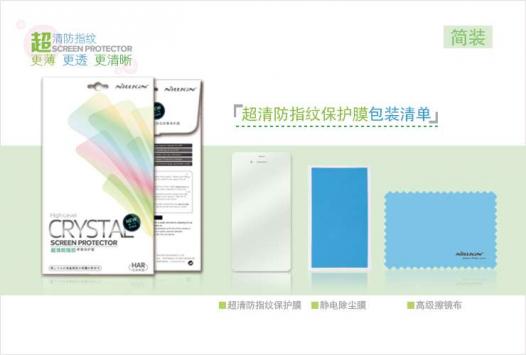 Защитная пленка Nillkin Crystal для HTC One DUAL/802d