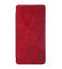Кожаный чехол (книжка) Nillkin Qin Series для OnePlus 3