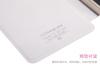 Кожаный чехол (книжка) Nillkin Sparkle Series для Lenovo S860
