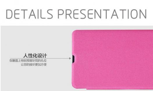 Кожаный чехол (книжка) Nillkin Sparkle Series для Microsoft Lumia 535
