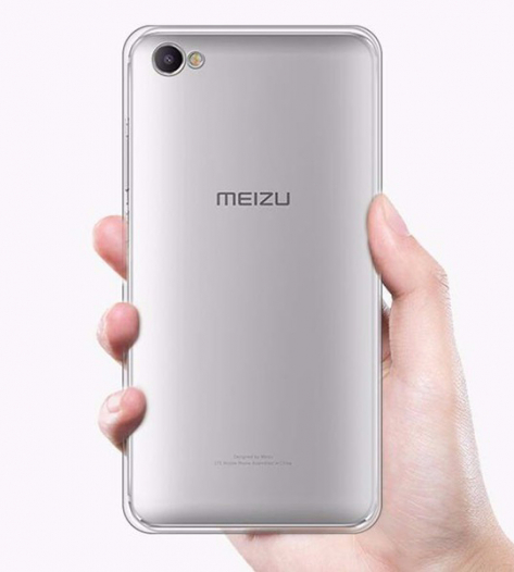 TPU чехол Ultrathin Series 0,33mm для Meizu U20