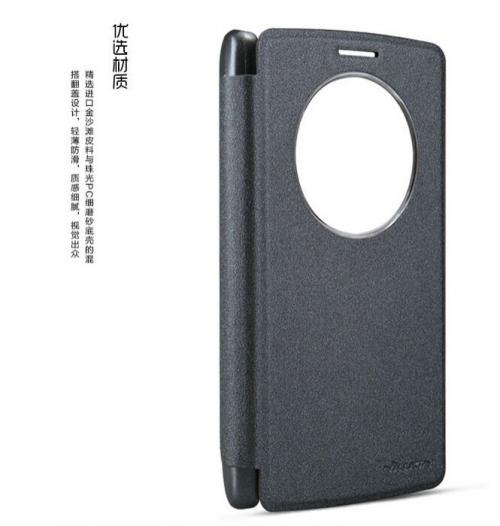 Кожаный чехол (книжка) Nillkin Sparkle Series для LG D690 G3 Stylus Dual