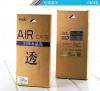 Пластиковая накладка IMAK Crystal Series для LG D724/D722 G3S