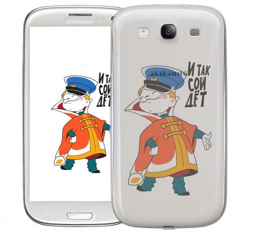 Чехол «И так сойдет!» для Samsung Galaxy s3
