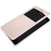 Кожаный чехол (книжка) Nillkin Sparkle Series для Lenovo S856