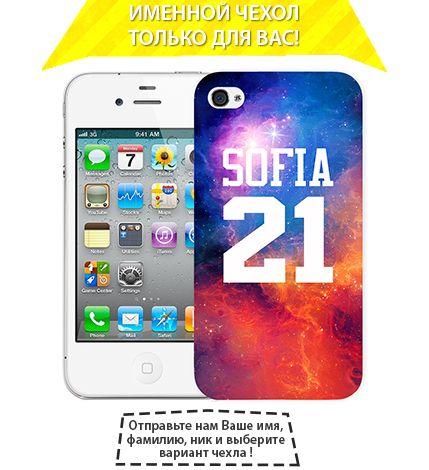 Чехол «Именной чехол Space» для Apple iPhone 4/4s