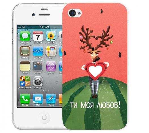 Чехол «Моя любов» для Apple iPhone 4/4s
