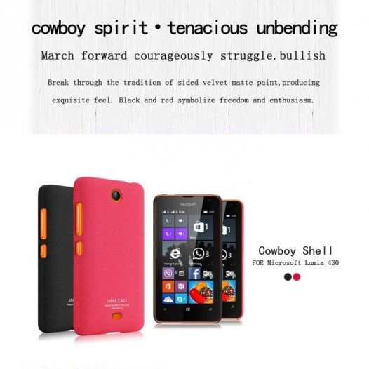 Пластиковая накладка IMAK Cowboy series для Microsoft Lumia 430