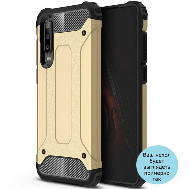 Бронированный противоударный TPU+PC чехол Immortal для Motorola One Zoom