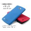 Пластиковая накладка IMAK Cowboy series для Lenovo S920 (+ пленка)