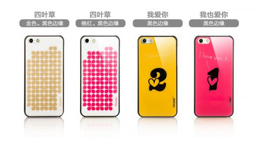Накладка iMobile Beauty Series для Apple iPhone 5/5S/SE