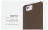 Пластиковая накладка ROCK NakedShell для Iphone 4/4S
