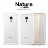TPU чехол Nillkin Nature Series для Meizu MX5