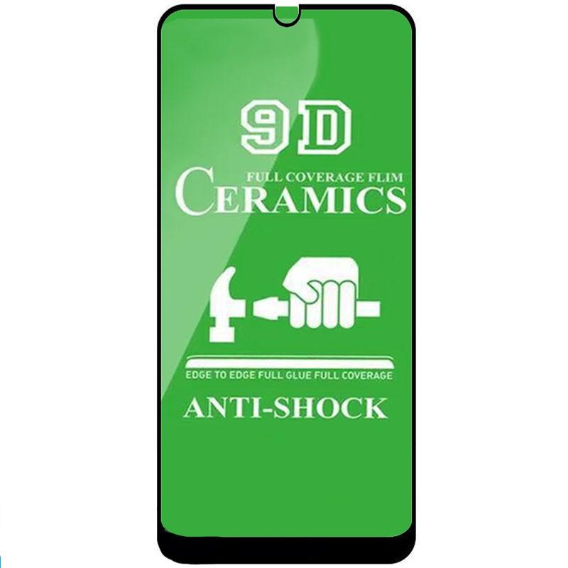 Защитная пленка Ceramics 9D для Huawei Y8p (2020)