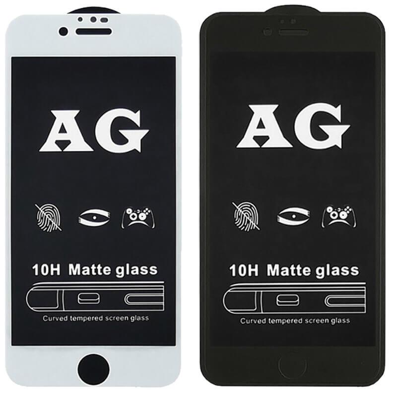 "Защитное стекло 2.5D CP+ (full glue) Matte для Apple iPhone 7 / 8 / SE (2020) (4.7"")"