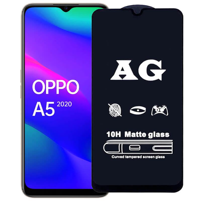 Защитное стекло 2.5D CP+ (full glue) Matte для Oppo A5 (2020) / A9 (2020)