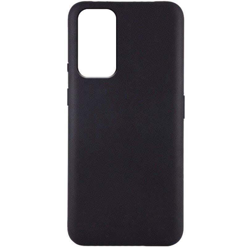 Чехол TPU Epik Black для OnePlus 9 Pro