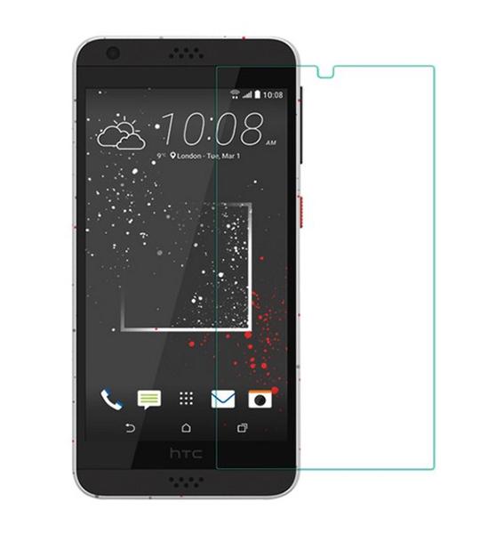Защитное стекло Ultra 0.33mm для HTC Desire 530 / 630 (картонная упаковка)