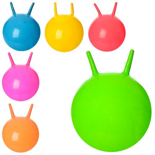 Мяч для фитнеса с рожками MS 0938