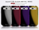 Накладка Dreamplus Eileen Metal Ring Series для Samsung i9300 Galaxy S3 (+ пленка)
