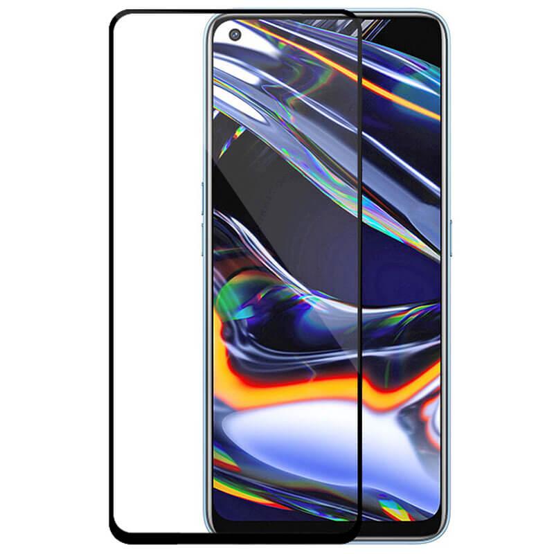 Защитное стекло 2.5D CP+ (full glue) для Realme 7i