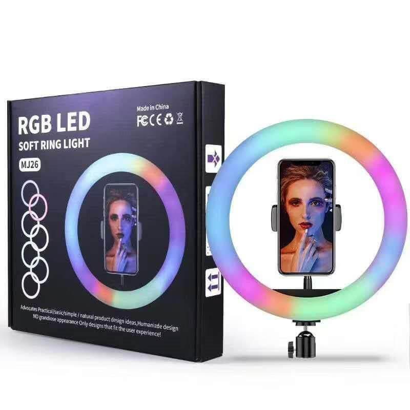Кольцевая LED лампа RGB MJ-26, 200 диодов, 26 см