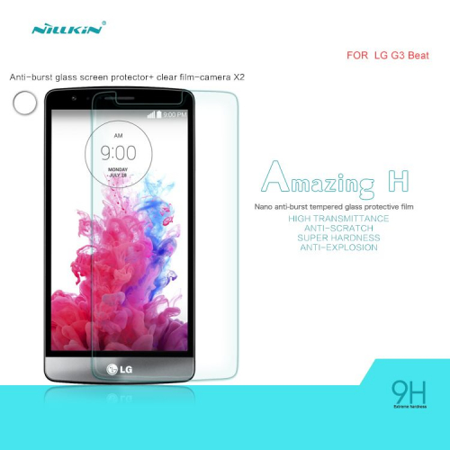 Защитное стекло Nillkin Anti-Explosion Glass Screen (H) для LG D724/D722 G3S