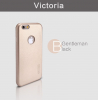 "Чехол накладка Nillkin Victoria Series для Apple iPhone 6/6s plus (5.5"")"